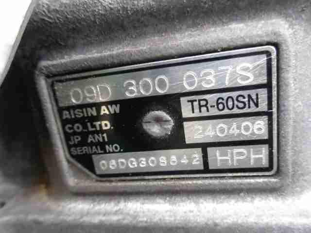АКПП HPH 09D300037S TR60SN Audi Q7 (4L) 2005 - 2015 4.2FSI