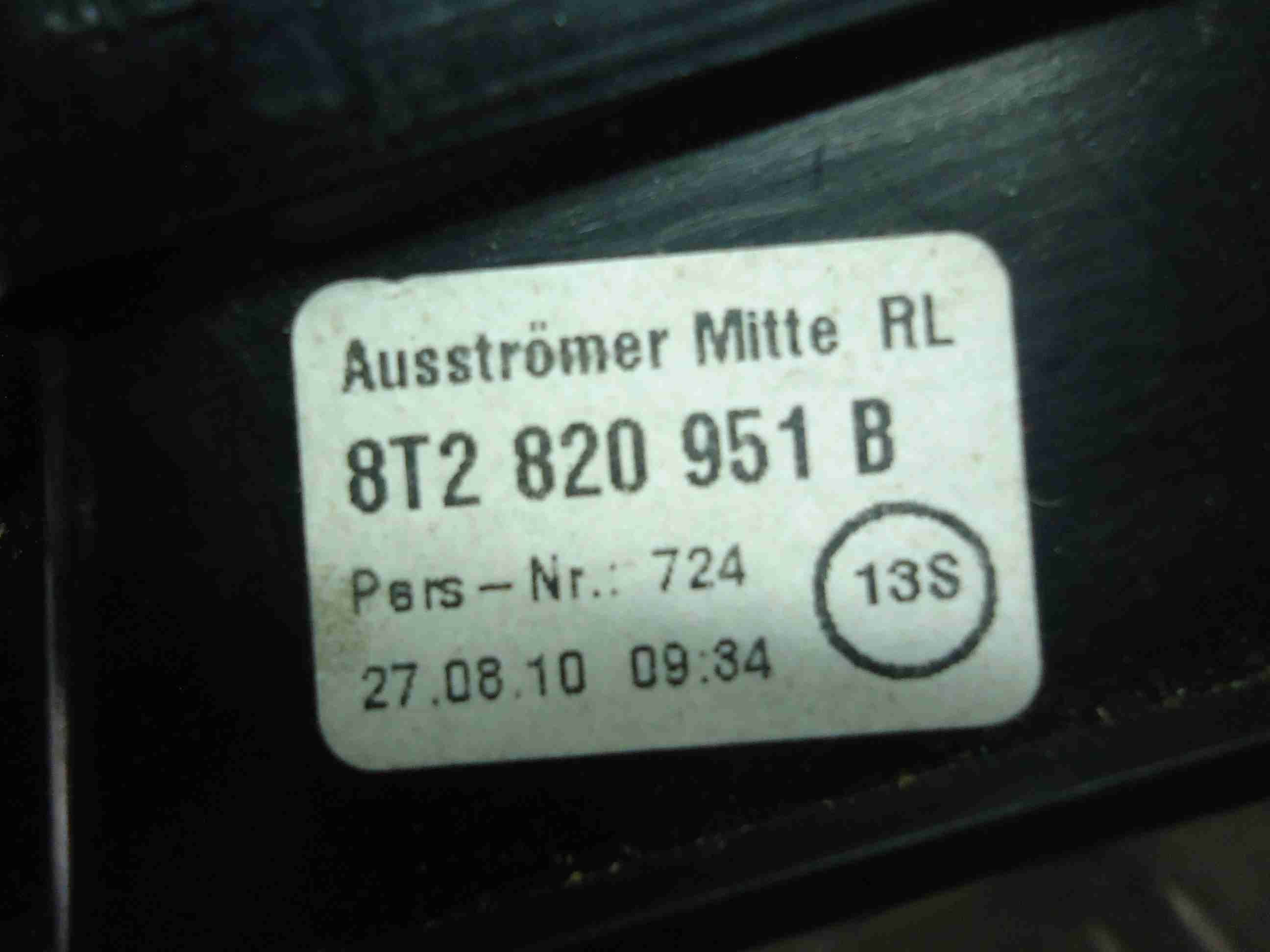 Дефлектор обдува салона Audi A5 (S5,RS5) 1 8T2820951B