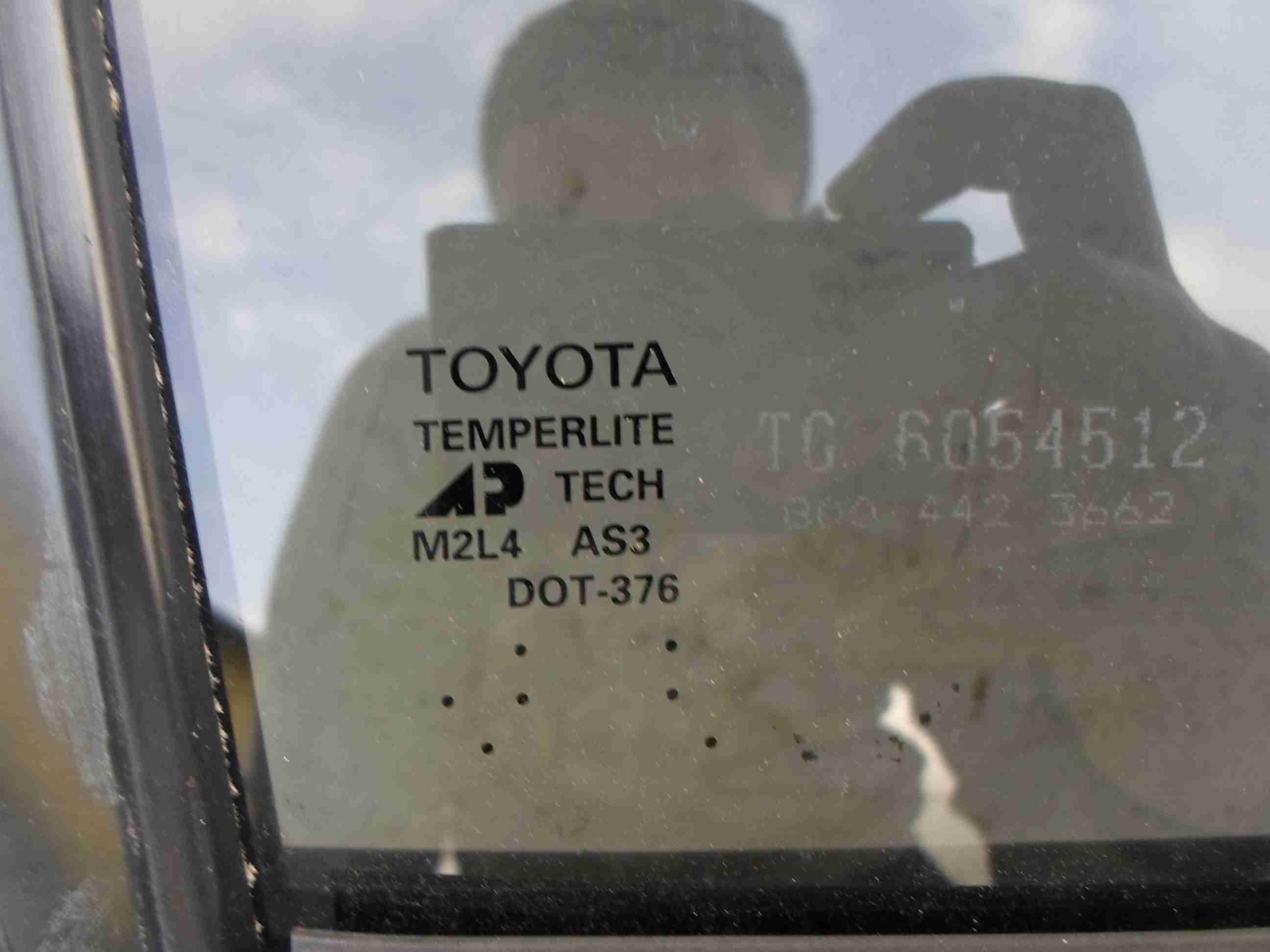 Ручка наружная задняя правая Toyota