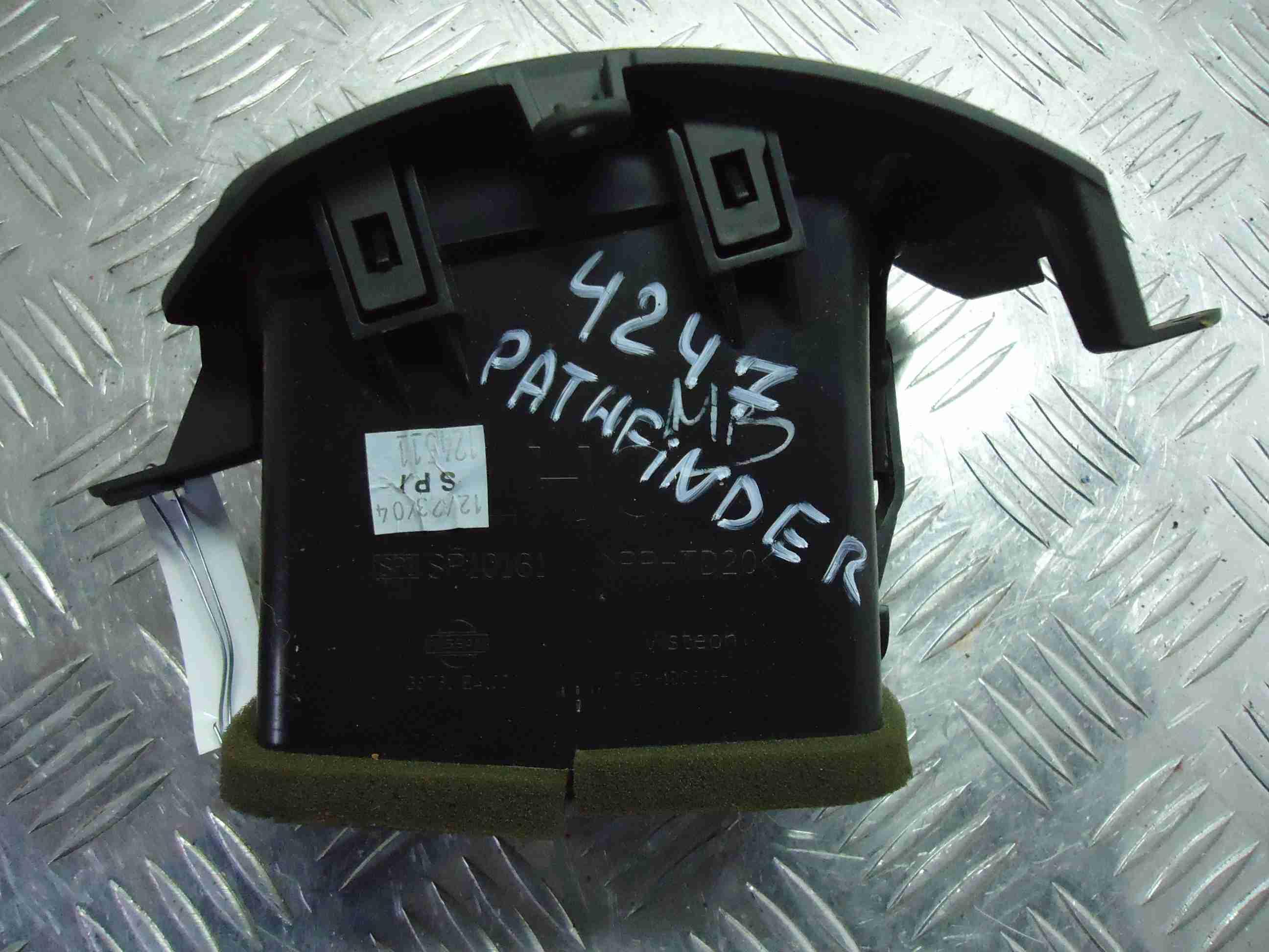 Дефлектор обдува салона Nissan Pathfinder 3