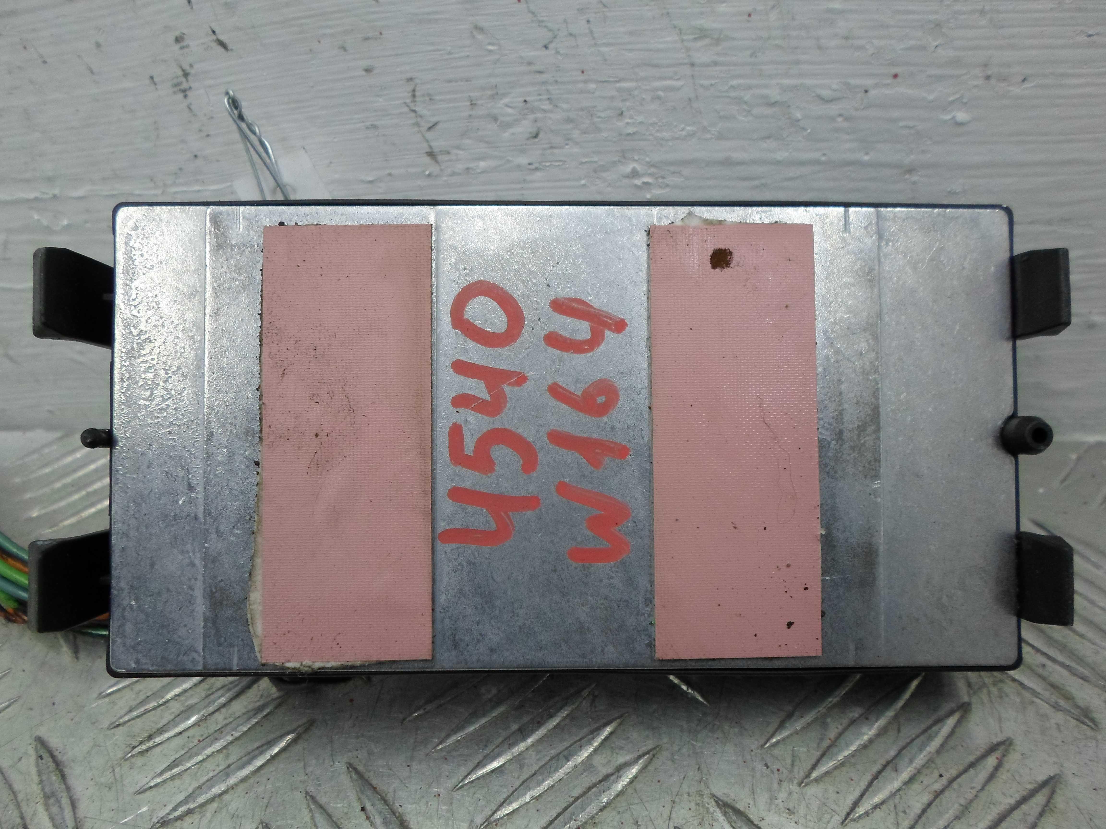 Блок управления подогревом сидений   1648209126