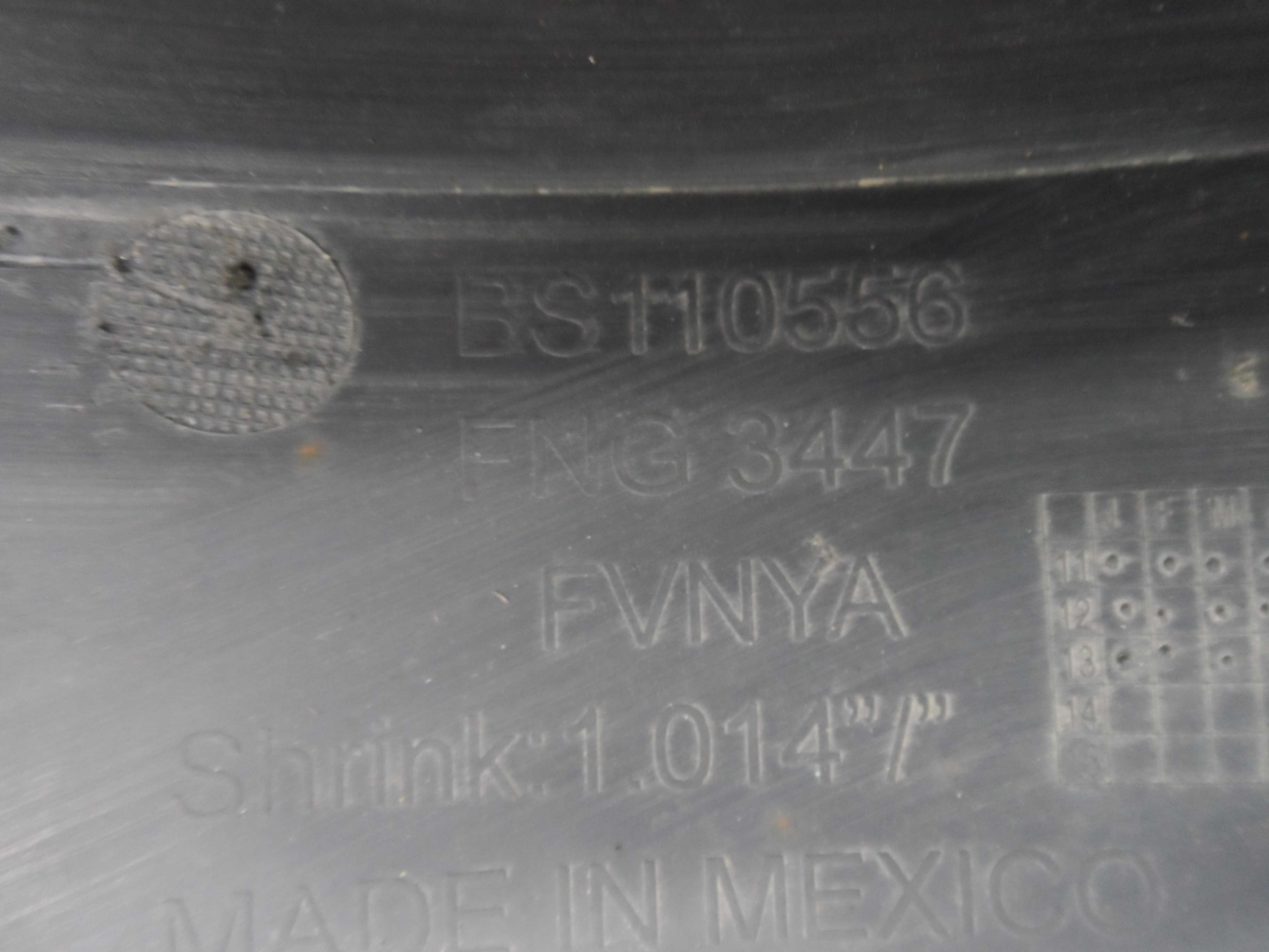 Защита (пыльник) бампера заднего   DS7311787BF