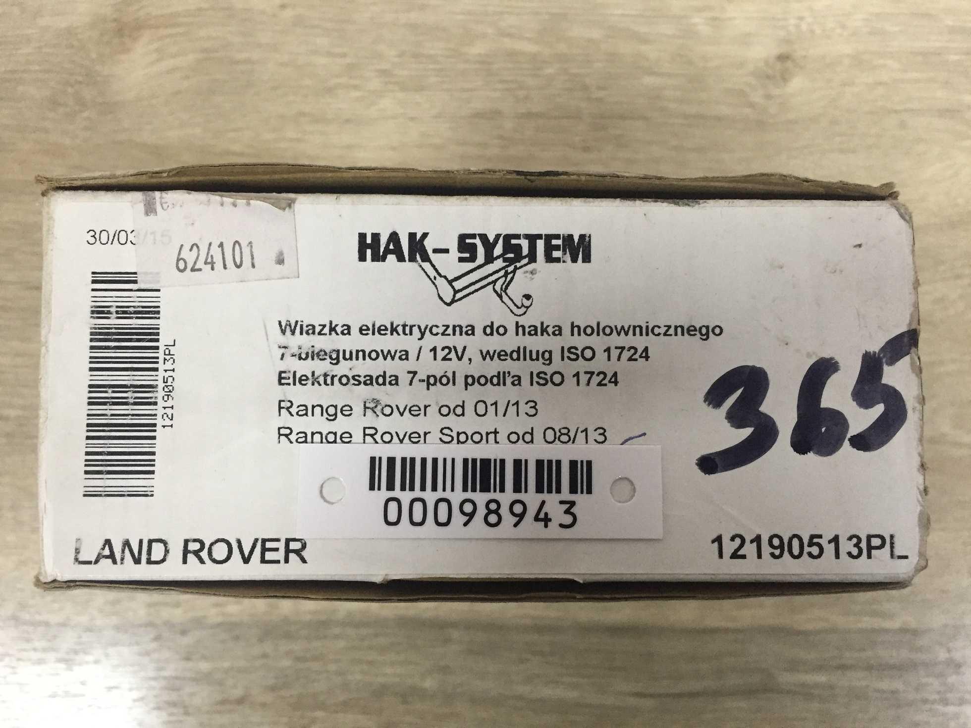 Блок управления прицепным устройством   12190513 12190513PL