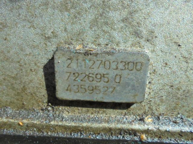 АКПП 722695  Kompressor Mercedes E-klasse (W211) 2002 - 2009 2.0Kompressor
