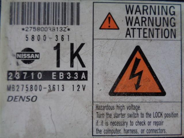 Блок управления ДВС 23710EB33A  MB2758003613 Nissan Navara (D40) 2004 - 2015 2.5dCi