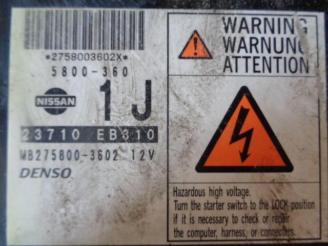 Блок управления ДВС 23710EB310  MB2758003602 Nissan Navara (D40) 2004 - 2015 2.5dCi
