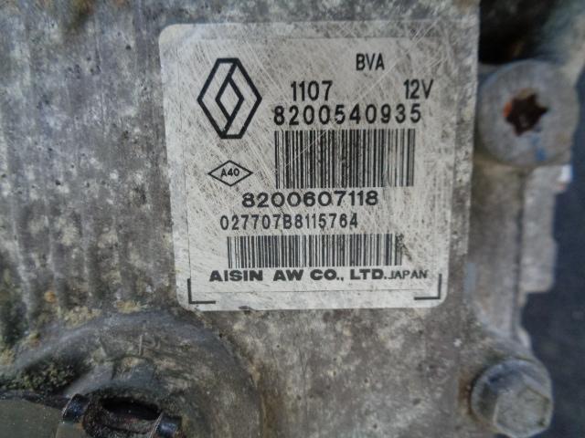 АКПП 8200479728 SU4   Renault Espace IV (JK) 2002 - 2012 3.0dCi