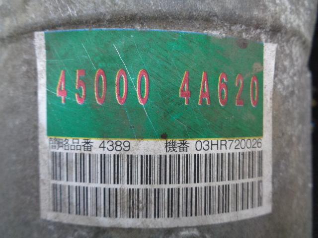 АКПП RE5R05A  3040LE Kia Sorento I (JC) 2002 - 2009 2.5CRDi