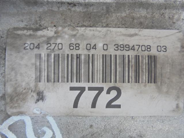 Раздатка 2212710248   Mercedes C-klasse (W204) 2007 - 2014 2.5i