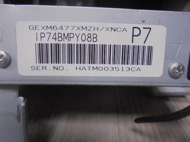 Блок управления 39820STKC011M1  39820STKC011M1 Acura RDX I (TB1,TB2) 2006 - 2012 2.3T