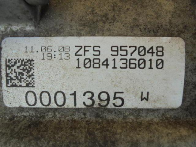 АКПП KGE  6HP28 Audi Q5 (8R) 2008 - 2017 3.2FSI