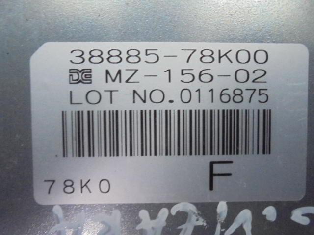 Блок управления раздаткой   3888578K00
