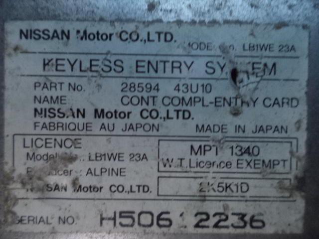 Блок управления 2859443U10  H50612236 Nissan Maxima IV (A32) 1994 - 2000 2.0i