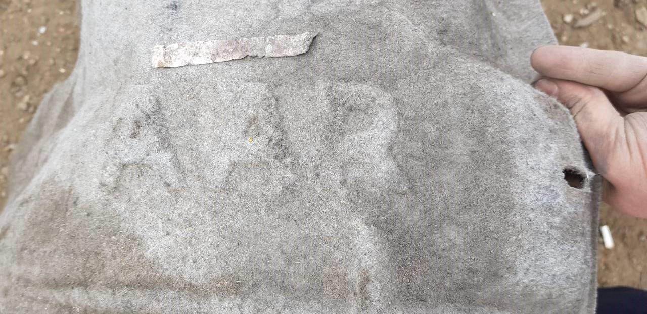 Защита арок задняя правая (подкрылок)   638401AA0A
