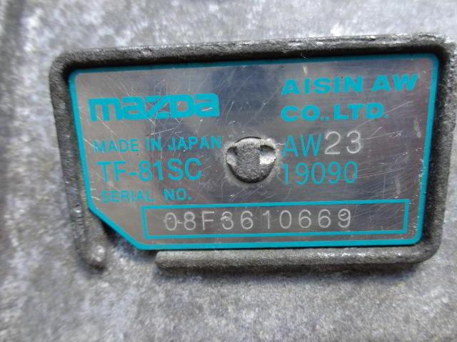 АКПП TF81SC  AW2319090 Mazda CX-9 (TB) 2006 - 2016 3.7i