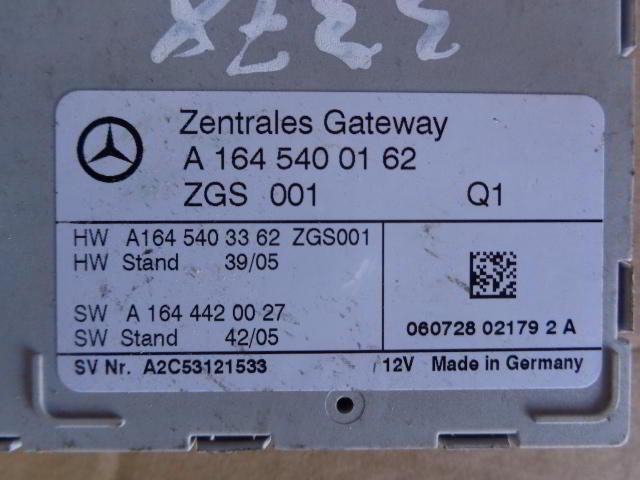 Блок управления ZGS   1645403362