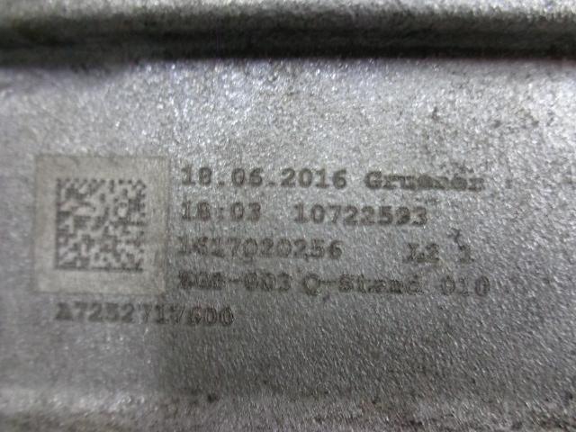АКПП 725008  2132706101 Mercedes E-klasse (W213) 2016 - наст. время 2.2CDI
