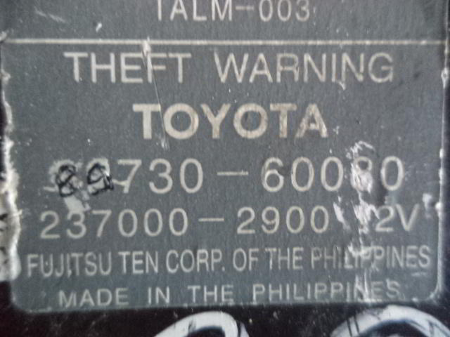 Иммобилайзер Toyota  8973060080