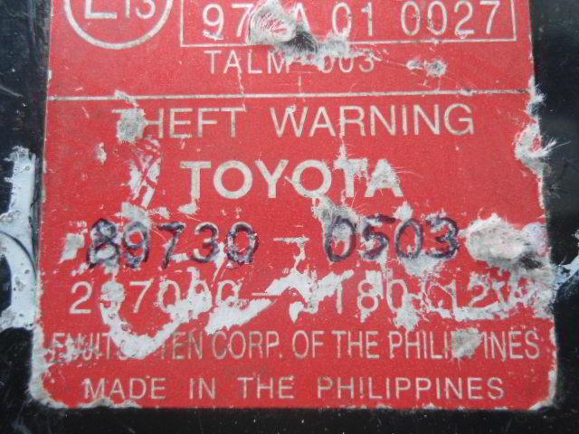 Блок управления 897300503   Toyota Avensis II (T250) 2003 - 2009 2.0TDI
