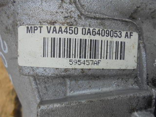 Раздаточная коробка   0A6409053AF