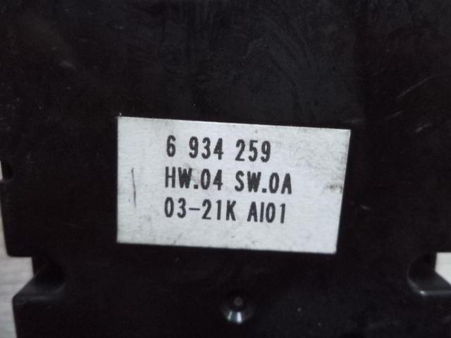 Джойстик управления мультимедиа   6934259