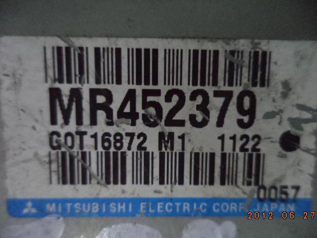 Блок круиз-контроля   MR452379 G0T16872M1