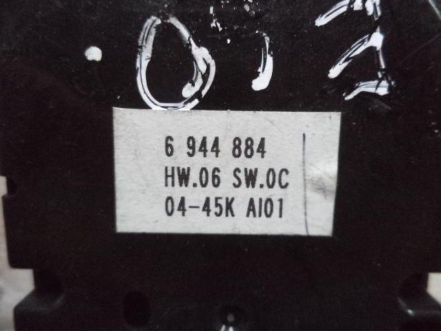Джойстик управления мультимедиа   6944884