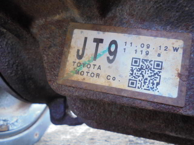 Редуктор заднего моста Toyota  43:11